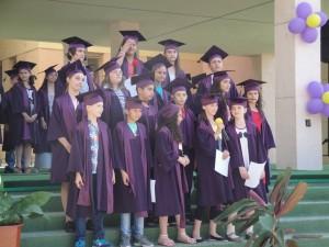Завършване на IV клас